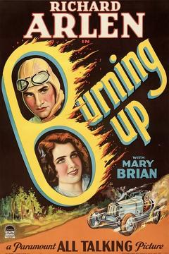 Best Action Movies of 1930 : Burning Up