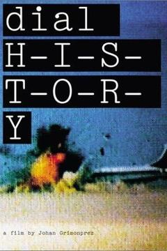 Best Crime Movies of 1997 : Dial H-I-S-T-O-R-Y