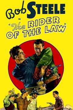 Best Western Movies of 1935 : The Rider of the Law
