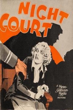 Best Thriller Movies of 1932 : Night Court