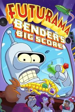 Best Animation Movies of 2007 : Futurama: Bender's Big Score