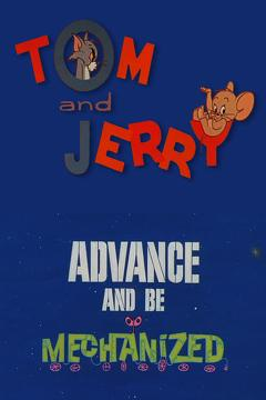 Best Animation Movies of 1967 : Advance and Be Mechanized