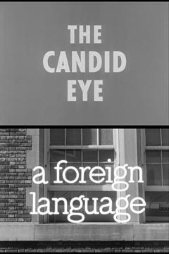 Best Documentary Movies of 1958 : A Foreign Language