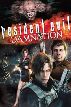 Best Horror Movies of 2012 : Resident Evil: Damnation