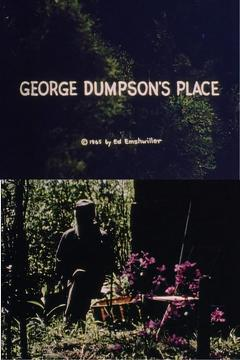 Best Documentary Movies of 1965 : George Dumpson's Place