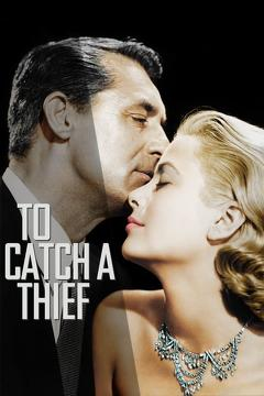 Best Thriller Movies of 1955 : To Catch a Thief