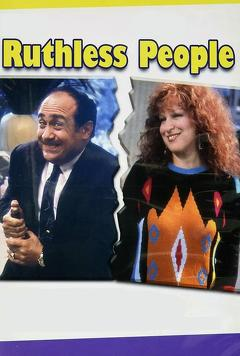 Best Comedy Movies of 1986 : Ruthless People