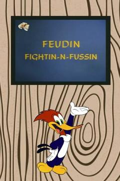 Best Animation Movies of 1968 : Feudin Fightin-N-Fussin