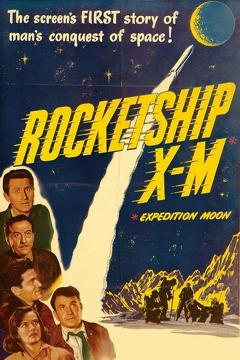 Best Science Fiction Movies of 1950 : Rocketship X-M