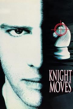 Best Mystery Movies of 1992 : Knight Moves