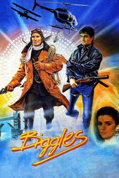 Best War Movies of 1986 : Biggles
