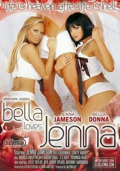Best Horror Movies of 2004 : Bella Loves Jenna