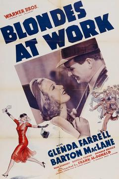Best Crime Movies of 1938 : Blondes at Work