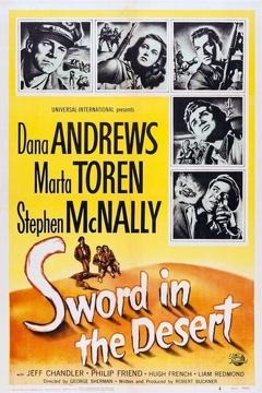 Best Action Movies of 1949 : Sword in the Desert