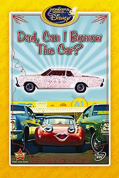 Best Family Movies of 1970 : Dad... Can I Borrow the Car?