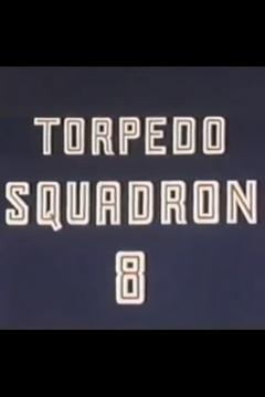 Best Documentary Movies of 1942 : Torpedo Squadron