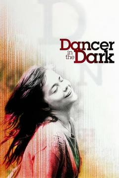 Best Drama Movies of 2000 : Dancer in the Dark