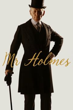 Best Mystery Movies of 2015 : Mr. Holmes