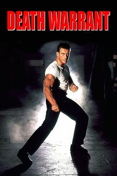 Best Action Movies of 1990 : Death Warrant