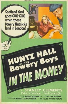 Best Comedy Movies of 1958 : In the Money