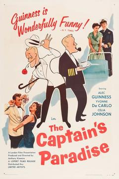 Best Comedy Movies of 1953 : The Captain's Paradise