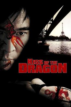 Best Crime Movies of 2001 : Kiss of the Dragon
