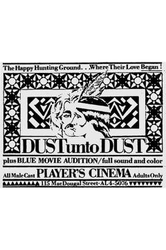 Best History Movies of 1972 : Dust Unto Dust