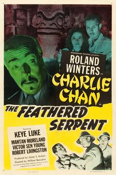 Best Mystery Movies of 1948 : The Feathered Serpent