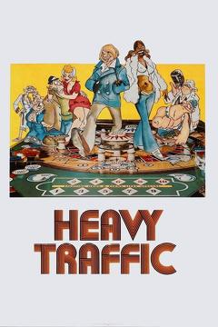 Best Animation Movies of 1973 : Heavy Traffic