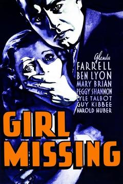 Best Crime Movies of 1933 : Girl Missing