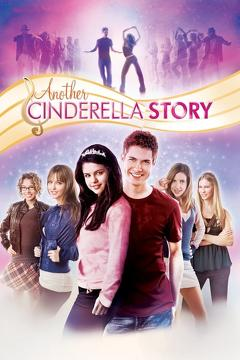 Best Music Movies of 2008 : Another Cinderella Story