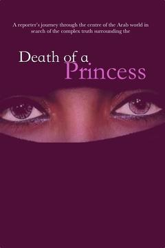 Best Mystery Movies of 1980 : Death of a Princess