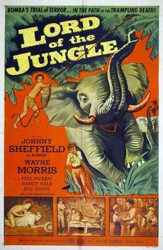Best Adventure Movies of 1955 : Lord of the Jungle