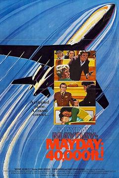 Best Tv Movie Movies of 1976 : Mayday at 40,000 Feet!
