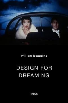 Best Science Fiction Movies of 1956 : Design for Dreaming