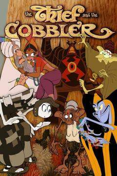 Best Fantasy Movies of 1993 : The Thief and the Cobbler