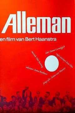 Best Documentary Movies of 1963 : The Human Dutch