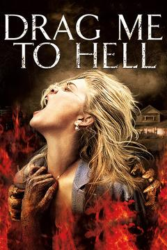 Best Horror Movies of 2009 : Drag Me to Hell