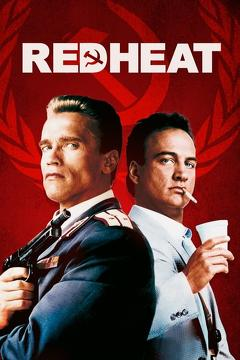 Best Action Movies of 1988 : Red Heat