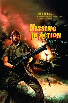 Best Action Movies of 1984 : Missing in Action