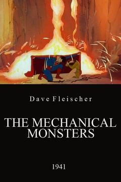 Best Animation Movies of 1941 : The Mechanical Monsters