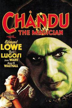 Best Action Movies of 1932 : Chandu the Magician