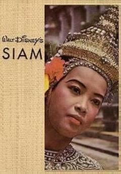 Best Documentary Movies of 1954 : Siam