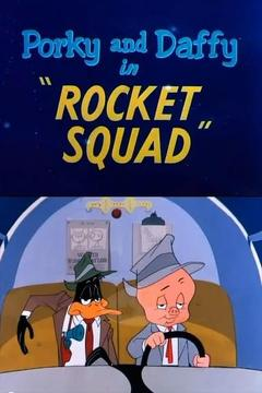 Best Science Fiction Movies of 1956 : Rocket Squad