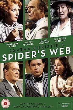 Best Mystery Movies of 1982 : Spider's Web