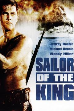 Best War Movies of 1953 : Sailor of the King