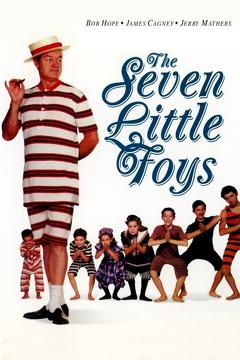 Best Family Movies of 1955 : The Seven Little Foys