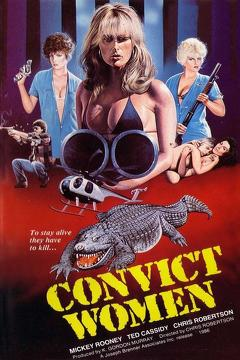 Best Action Movies of 1974 : Thunder County