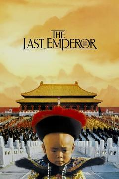 Best History Movies of 1987 : The Last Emperor