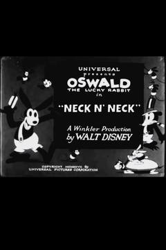Best Animation Movies of 1928 : Neck 'n' Neck